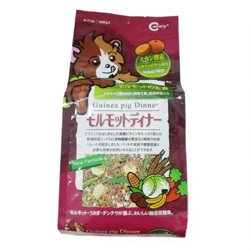 【殿堂寵物】Canary 天竺鼠維他命C主食 1kg
