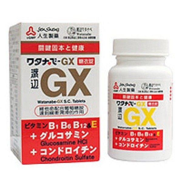 人生製藥渡邊GX糖衣錠140粒瓶◆德瑞健康家◆