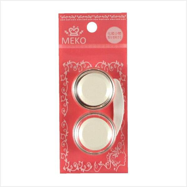MEKO 幽浮罐(3g) D-008/分裝罐/分裝藥罐/分裝瓶/分裝盒