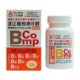 人生製藥渡邊維他命B群糖衣錠120粒瓶◆德瑞健康家◆