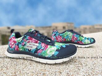 Shoestw【12448NVMT】SKECHERS 健走鞋 FLEX APPEAL 記憶型泡棉鞋墊 藍桃小花