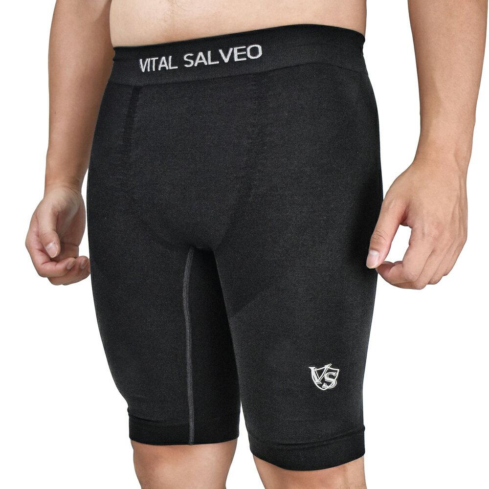 【VITAL SALVEO】男超彈力無縫壓縮機能短褲-台灣製造 0