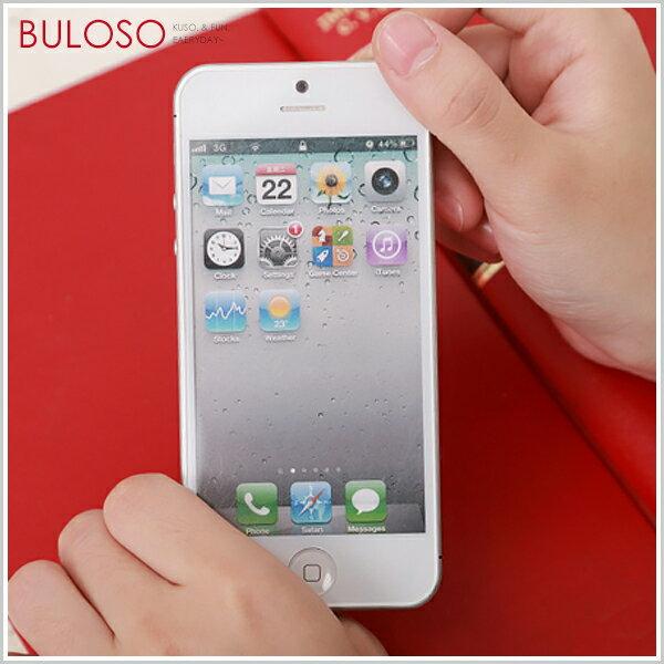 《不囉唆》iphone55s亮面前後保護膜保護螢幕防護貼膜(不挑色款)【A267366】