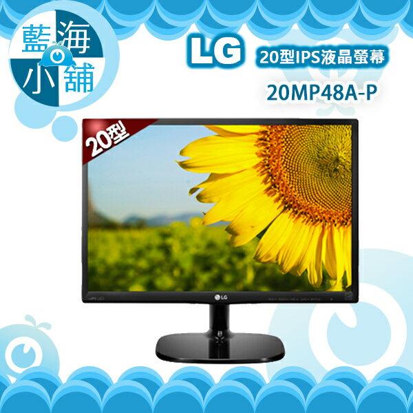 LG 樂金 20MP48A~P 20型IPS液晶螢幕 ~178度超廣視角 ~低藍光、不閃屏
