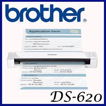 *╯新風尚潮流╭*Brother DS-620 可攜式行動掃描器 DS-620