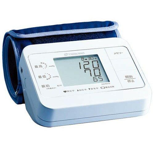 TERUMO泰爾茂血壓計 ESP-310  附活動贈品