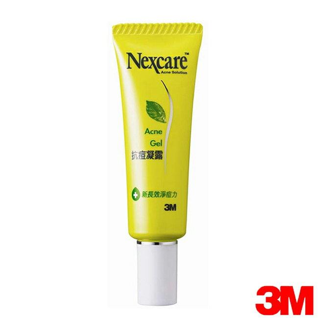 3M Nexcare 含藥抗痘凝露