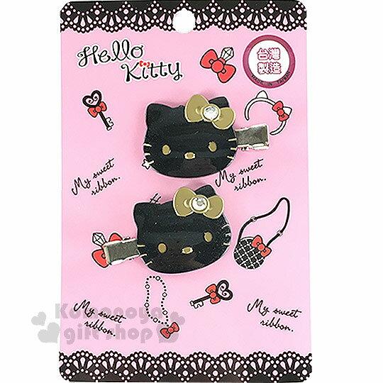 〔小禮堂〕Hello Kitty 造型髮夾《2入.黑.大臉.金蝴蝶結》甜美可愛