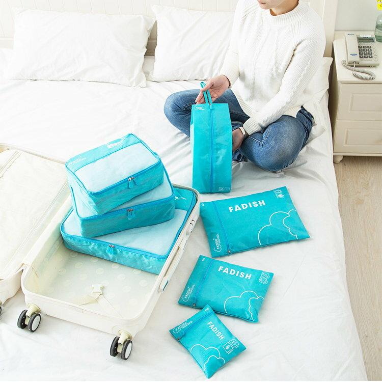 收納袋 旅行袋 旅行洗漱包收納包7件組【SV8041】快樂生活網