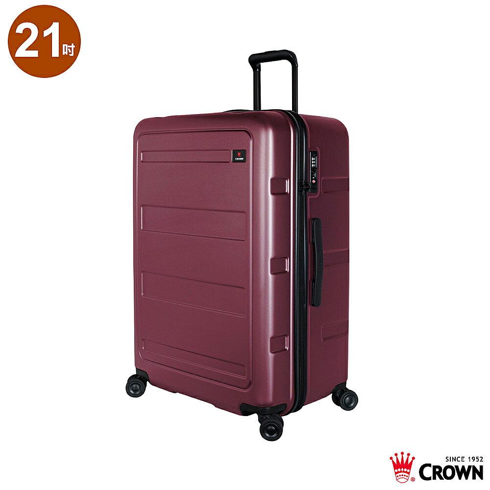 【CROWN皇冠】21吋 輕量防盜拉鍊 行李箱 / 旅行箱 / 登機箱 (C-F1783-棗紅色)【威奇包仔通】 0