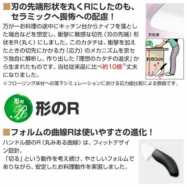 日本KYOCERA京瓷 /陶瓷麵包刀/18cm/QN370。共1色-日本必買(4590*0.2)|件件含運|日本樂天熱銷Top|日本空運直送|日本樂天代購