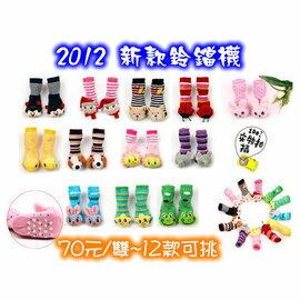 *彩色童話*~中筒可愛鈴鐺襪/卡通襪/動物立體鈴鐺襪子/動物造型襪/嬰兒?/公仔襪