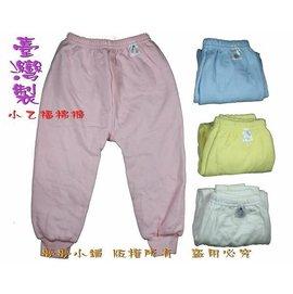 *彩色童話*台灣製三層棉褲 小乙福長褲 衛生褲 保暖褲 4碼(3~5歲)下標區