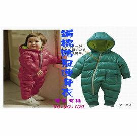 *彩色童話*亮光舖棉內刷毛保暖防風連身衣/連身鋪棉外套