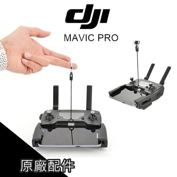 DJI大疆MAVIC御PGY配件遙控器掛帶掛繩背帶掛鉤吊繩掛扣快拆空拍機【PRO016】