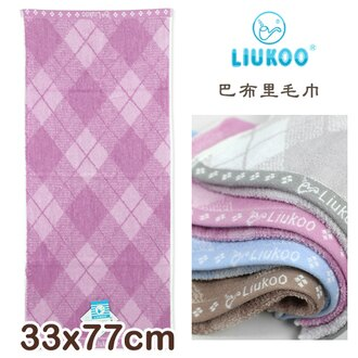 【esoxshop】煙斗 純棉毛巾 巴布里款 台灣製 LIUKOO