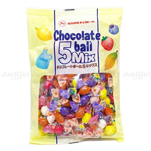 高岡製菓巧克力綜合水果巧克力球檸檬牛奶藍莓草莓木瓜155g食品日本製造進口*JustGirl*