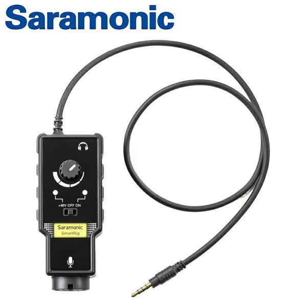 ◎相機專家◎Saramonic麥克風手機收音介面SmartRigII可監聽適用iOS安卓系列公司貨