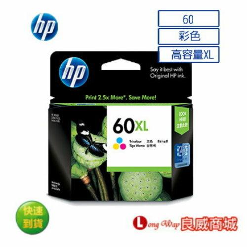 HP CC644WA No.60XL 原廠高容量彩色墨水匣(一入)(適用:HP Deskjet D2560/F4280)