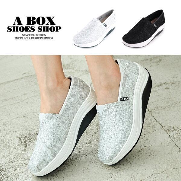 【KB7718】4.5CM休閒鞋百搭亮片舒適塑身厚底休閒包鞋搖搖鞋懶人鞋2色