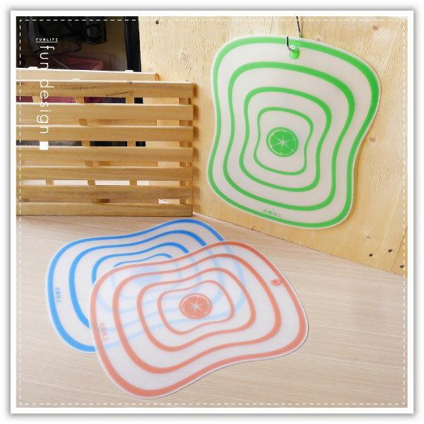 【aife life】磨砂超薄砧板/可彎砧板/料理板/切菜板/料理用具/廚房用具/食物調理板/軟砧板