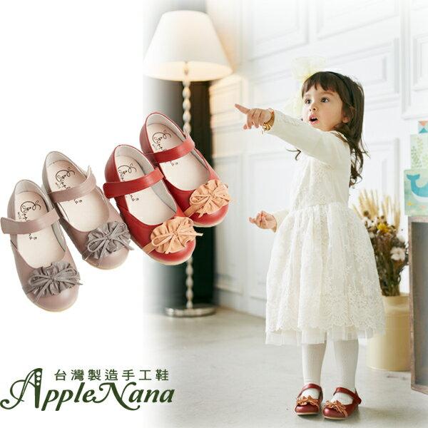 AppleNana。MIT手工童鞋。抓皺小花園蝴蝶結撞色全真皮娃娃鞋【QBC71401080】蘋果奈奈 3