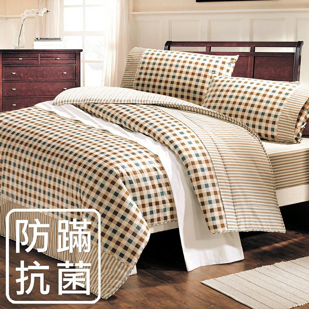 床包組  防蹣抗菌~單人~100%精梳棉床包組  格紋  美國棉 品牌~ 鴻宇  製~17
