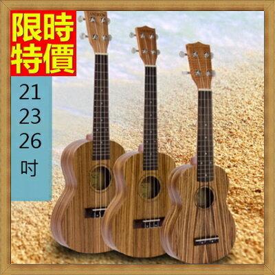 ★烏克麗麗ukulele-21吋斑馬木合板夏威夷吉他四弦琴弦樂器3款69x23【獨家進口】【米蘭精品】