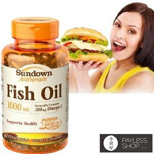 【小資屋】美國Sundown日落恩賜 高單位精純魚油(72粒)TG型 有效日期2018.7
