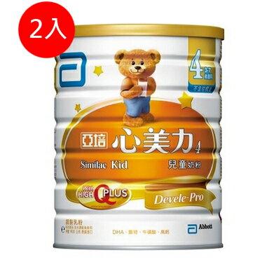 亞培 心美力4兒童奶粉 900g 2入 限量優惠組【德芳保健藥妝】