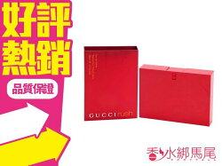 GUCCI RUSH 狂愛 女性淡香水 5ML香水分享瓶◐香水綁馬尾◐