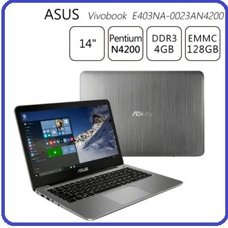ASUS 華碩 VivoBook E403NA-0023AN4200 4G 128G 14吋輕薄筆電 灰/N4200/4G/128G/WIN10