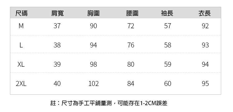 《全店75折》秋冬新款修身顯瘦法式赫本風洋裝-加絨(M-2XL)-梅西蒂絲(現貨+預購)