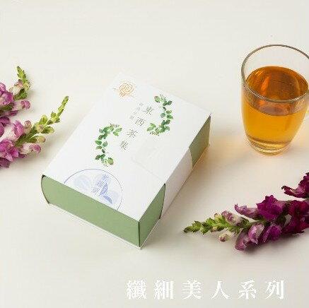 ~糖鼎養生茶舖~~纖細美人~紫羅蘭烏龍茶茶包 ^(3g^~10包^)