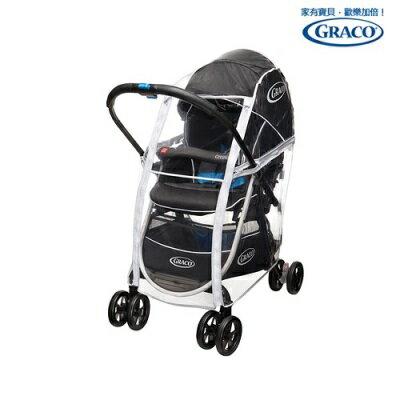 Graco 雙向嬰幼兒手推車 CITINEXT CTS-專用雨罩