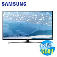 Samsung 三星到SAMSUNG 三星 55吋4KUHD智慧聯網液晶電視 UA55KU6400WXZW