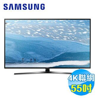 SAMSUNG 三星 55吋4KUHD智慧聯網液晶電視 UA55KU6400WXZW