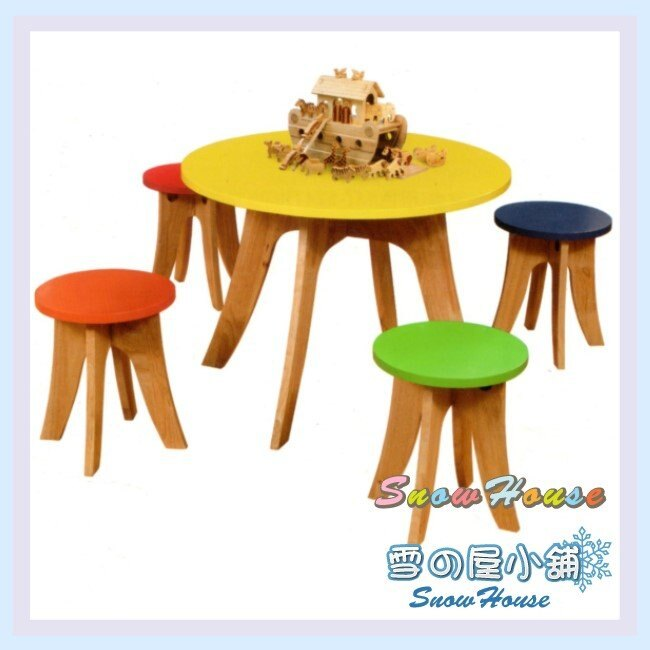 ╭~雪之屋居家 館~╯AA584~13 五彩繽紛彩色餐桌椅^(不拆賣^) 休閒桌椅 兒童餐
