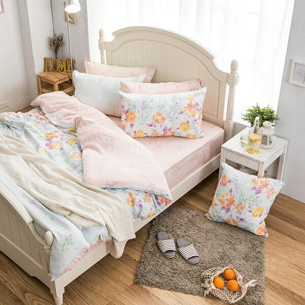 戀家小舖:床包兩用被套組雙人加大【橙茉花香】科技天絲,含兩件枕套,戀家小舖