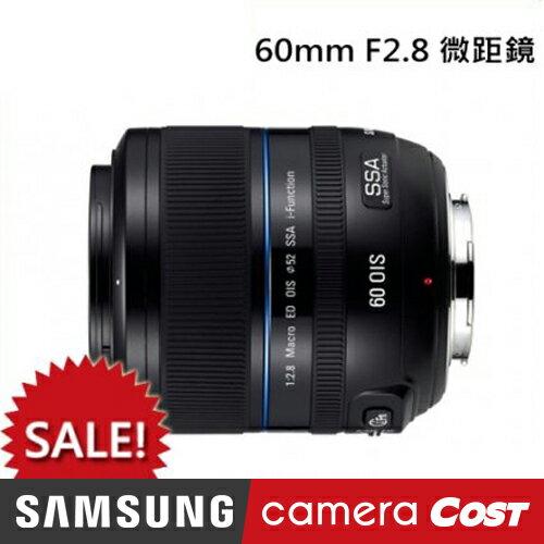 ★最低價!爆殺清倉★ 【爆殺清倉】SAMSUNG 60mm F2.8 Macro O.I.S. 防手震微距鏡 公司貨