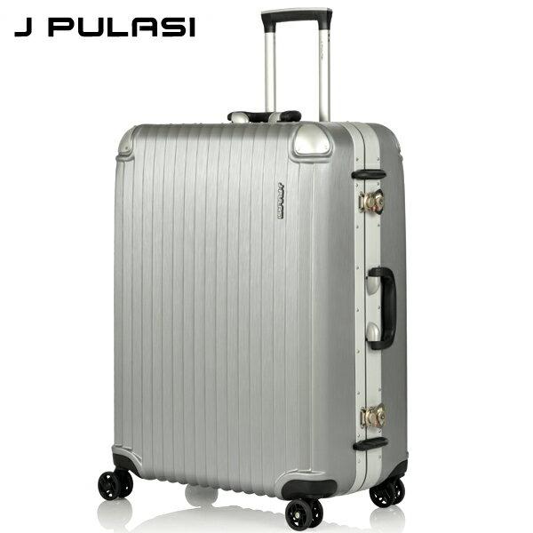 E&J【023007-01】JPULASIWORLD世界風情PC28吋鋁框鋁線紋行李箱-銀灰