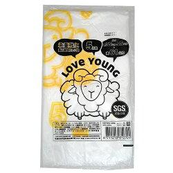 LOVE YOUNG 樂芙羊背心袋 5斤