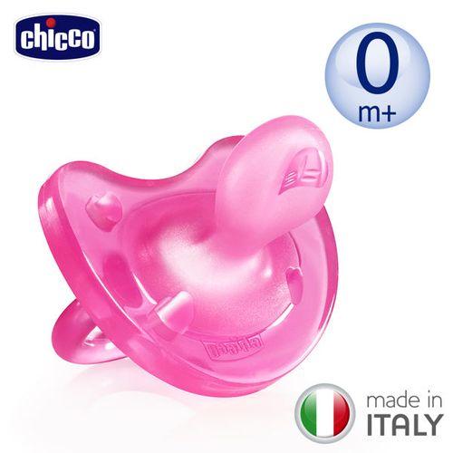 Chicco 舒適哺乳-矽膠拇指型安撫奶嘴 小 0m  桃紅 ★衛立兒 館★