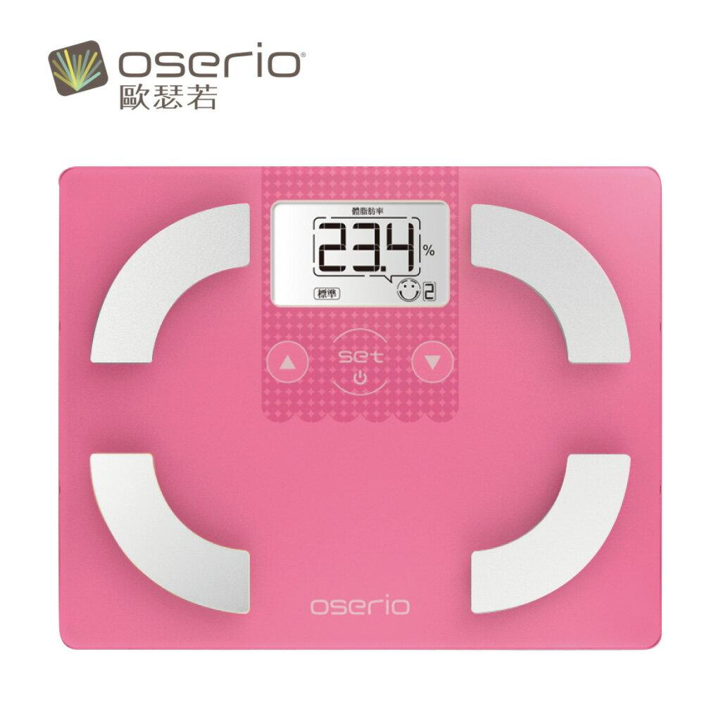 體脂計 可量基礎代謝 數位彩色精靈中文體脂計 台灣品牌【oserio歐瑟若】 FSC-341PK 粉紅色 0