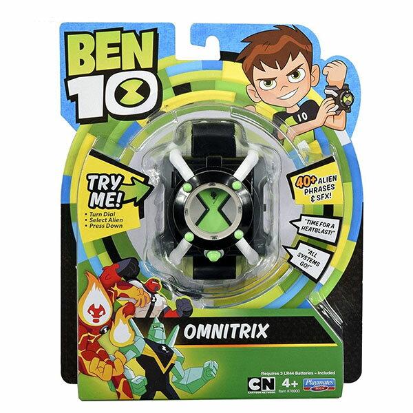 《BEN10》基本款Omnitrix