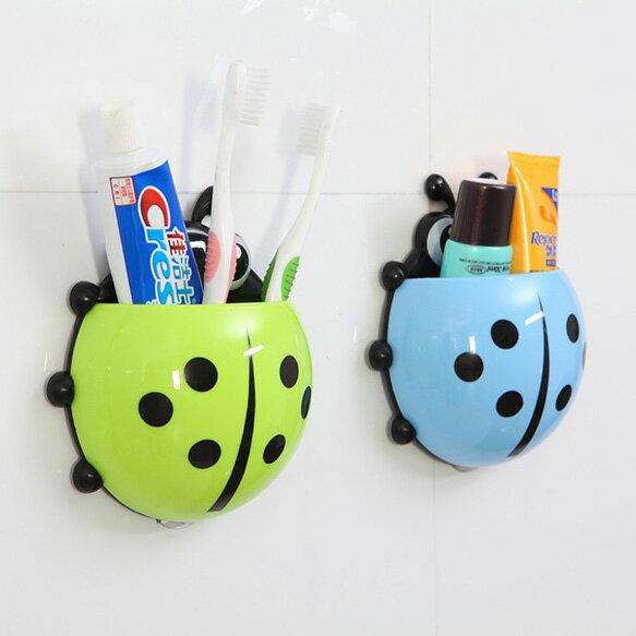 Loxin☆可愛瓢蟲吸盤牙刷架【SA0501】牙刷架/置物架/收納架/收納盒/衛浴用品