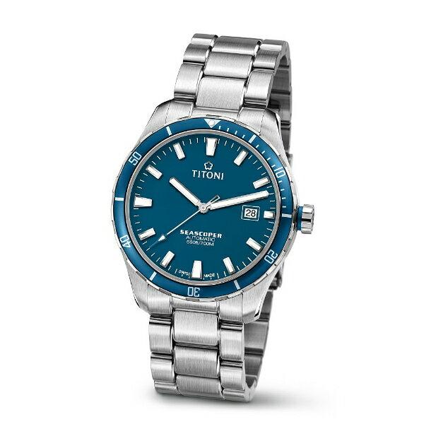 TITONI瑞士梅花錶83985SBB-518 Seascoper系列專業潛水機械腕錶/藍面41mm
