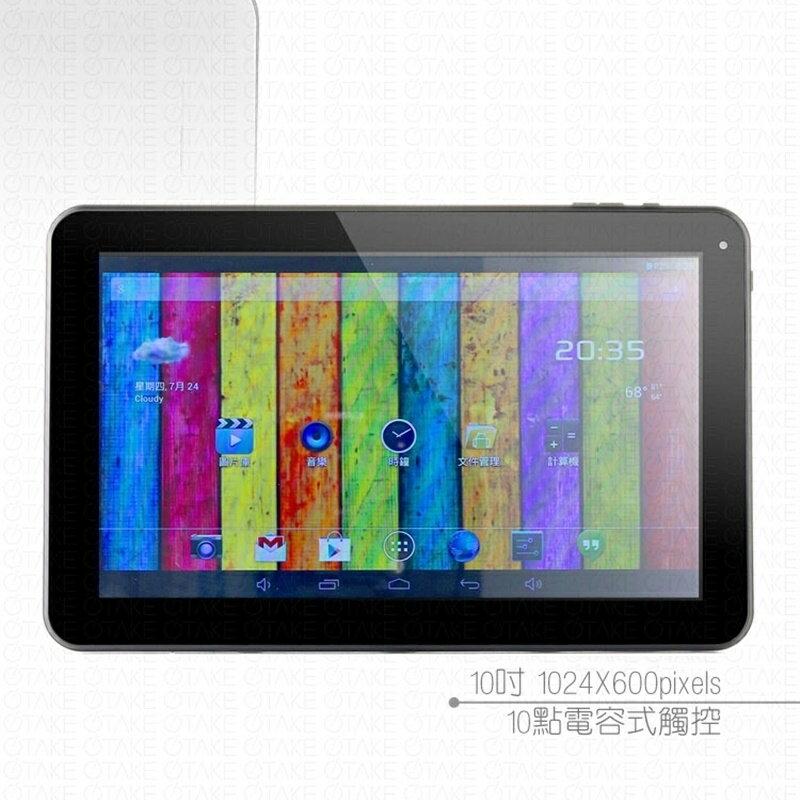 ~Joy艾買~ 超強10.1 吋 四核心平板電腦,1G /8G ,支援藍芽,送皮套+螢幕保護貼