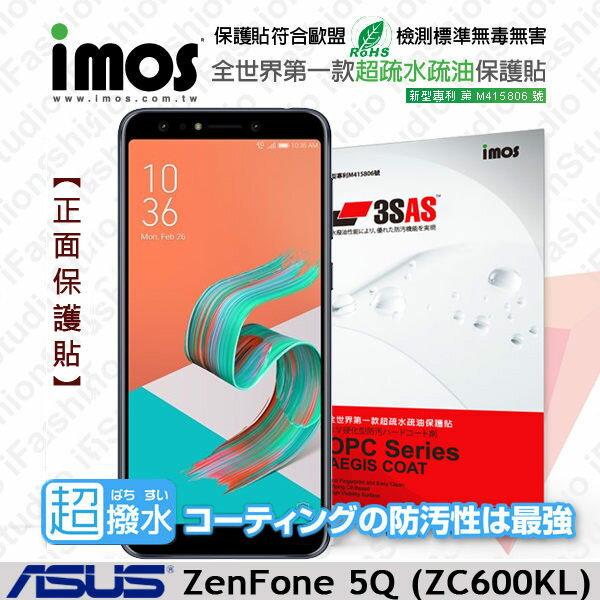 【愛瘋潮】99免運華碩ASUSZenFone5Q(ZC600KL)iMOS3SAS【正面】防潑水防指紋疏油疏水螢幕保護貼