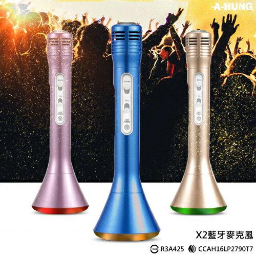 炫彩LED 無線藍芽麥克風 藍牙麥克風 卡拉OK 藍芽喇叭 藍牙喇叭 無線麥克風 行動麥克風 行動KTV 手機麥克風